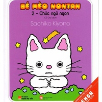 Ehon Nhật Bản: Bé Mèo Nontan - Chúc Ngủ Ngon (Tập 2)