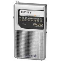 Radio SONY ICF-S10MK2