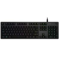Bàn phím Logitech G512 Carbon RGB