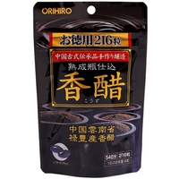 Viên Uống Giảm Cân Giấm Đen Orihiro