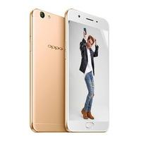 Oppo F1S 2017 64GB