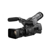 Máy quay Sony NEX-EA50H