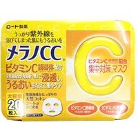 Mặt Nạ Dưỡng Trắng DaMelano CC Whitening Mask
