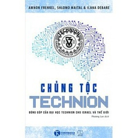 Chủng Tộc Technion