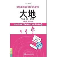 Daichi Nihongo Shokyu Giáo Trình Tiếng Nhật Sơ Cấp 2 - Bài Tập Tổng Hợp