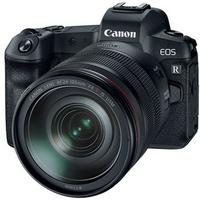 Máy ảnh Canon EOS R Lens 24-105mm