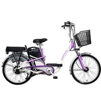 Xe đạp điện Asama EBK 002R