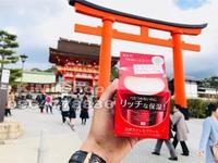 Kem dưỡng da Shiseido Aqualabel Special Gel Cream 5 in 1 - MẪU MỚI NHẤT 2019