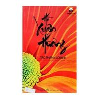 Hồ Xuân Hương - Tác Phẩm & Lời Bình