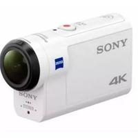 Máy quay Sony ActionCam FDR-X3000