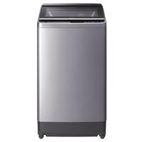 Máy giặt Hitachi SF-130S 13Kg