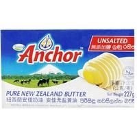 Bơ lạt Anchor