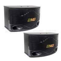 Loa Karaoke BMB CSN 500 SE