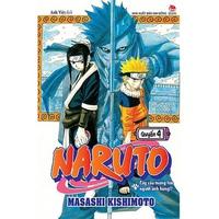 NARUTO (Tập 1-10)