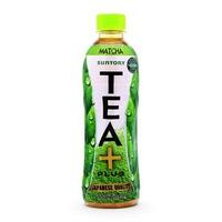 Trà xanh Matcha Tea+ Plus