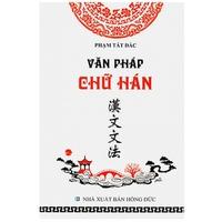 Văn Pháp Chữ Hán