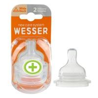 Núm ty Wesser cổ rộng size + (3 - 18 Tháng)
