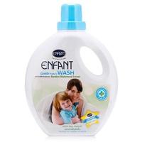 Nước giặt quần áo Enfant Gentle 1000ml cho trẻ em và gia đình