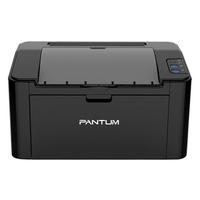 Máy in laser Pantum P2500