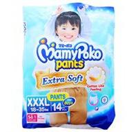 Tã quần MamyPoko size XXXL cho bé trai 18 - 35kg (14 miếng)