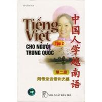 Tiếng Việt Cho Người Trung Quốc