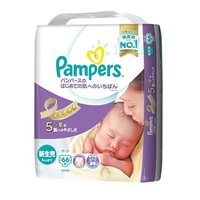 Tã dán Pampers Newborn NB66 (dưới 5kg)