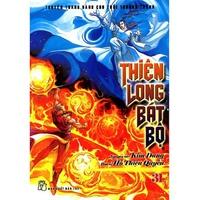 Thiên Long Bát Bộ (Tập 31-40)