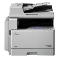 Máy Photocopy Canon IR-2004N