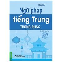 Ngữ pháp tiếng Trung thông dụng