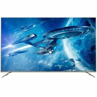 Tivi Skyworth 58G2 58INCH
