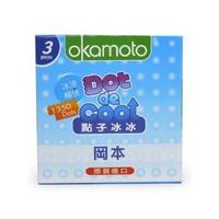 Bao cao su có gai lạnh Okamoto Dot Cool