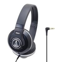 Tai nghe chụp tai Audio Technica ATH-S500