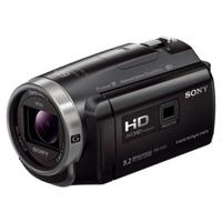 Máy quay Sony HDR-PJ675/PJ675E