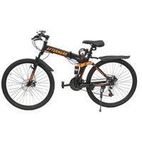 Xe đạp gấp AfterWard