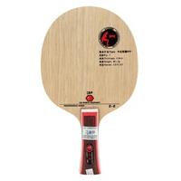 Cốt vợt BB 729