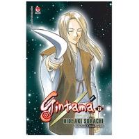 Gintama (Tập 21-30)