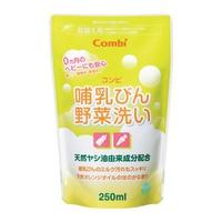 Nước rửa bình sữa và rau quả Combi 250ml