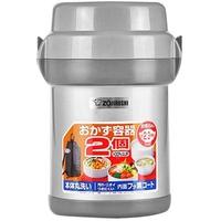 Hộp cơm giữ nhiệt Zojirushi ZOCM-SL-JAF14