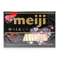 Kẹo Chocolate Sữa Meiji