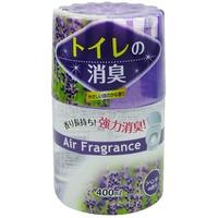 Chất Khử Mùi Lavender Kokubo 400ml