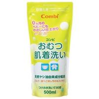 Nước giặt xả quần áo Combi 500ml dạng túi