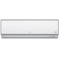 Máy lạnh/Điều hòa Hitachi RAS-14LH2 14.000 BTU
