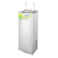 Cây nước nóng lạnh Alaska HC-450