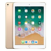 """iPad Pro 12.9"""" WiFi 512GB 2017"""