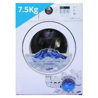 Máy giặt Samsung WF752W2BCWQ/SV