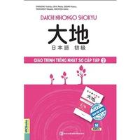 Daichi Nihongo Shokyu Giáo Trình Tiếng Nhật Sơ Cấp 2