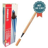 bút lông màu STABILO Pen 68 nâu vàng
