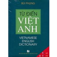 Từ Điển Việt - Anh (350000 Từ)