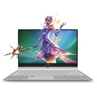 Laptop MSI PS42 8RA 252VN