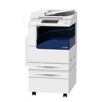 Máy photocopy Fuji Xerox DocuCentre V 2060 CPS